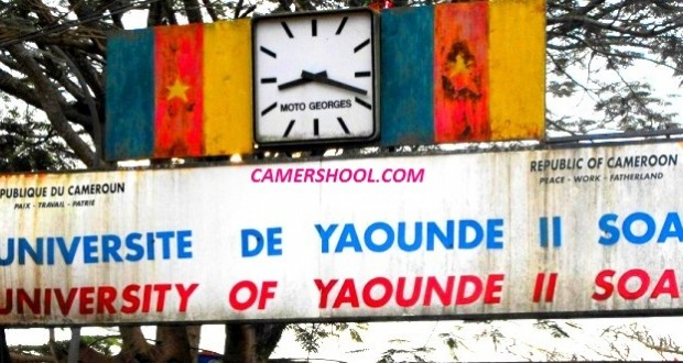 Universite-de-Yaounde